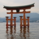 Travel through Japan with Undiscovered Destinations