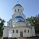 Holidays and tours in Moldova